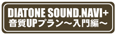 DIATONE SOUND.NAVI MZ80���꡼��+����UP�ץ��������